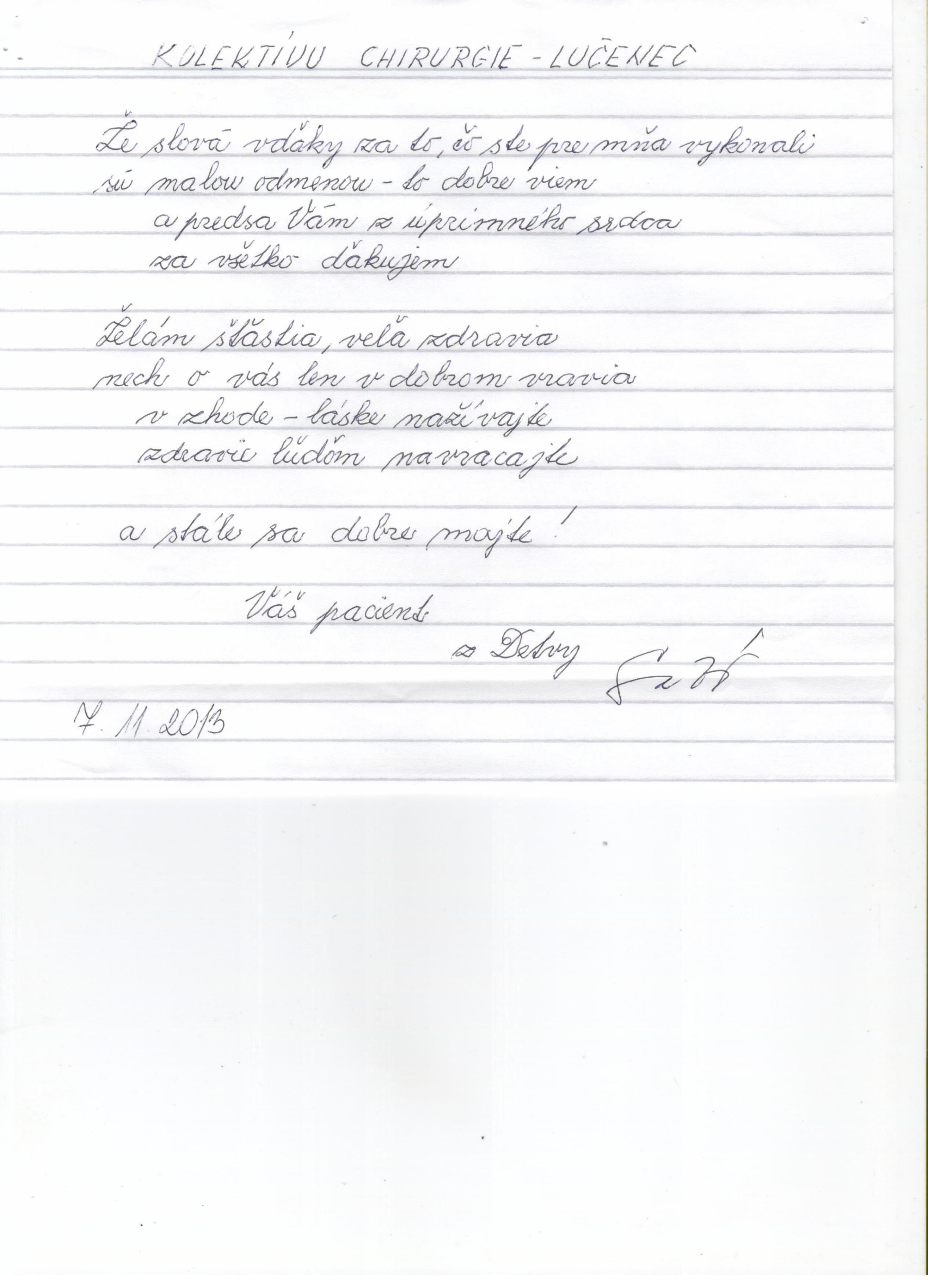 20130711.jpg